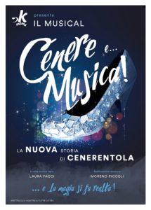 """OKMAMA MUSICAL GROUP """"CENERE E … MUSICA La NUOVA storia di CENERENTOLA"""" il Musical per tutta la famiglia!"""