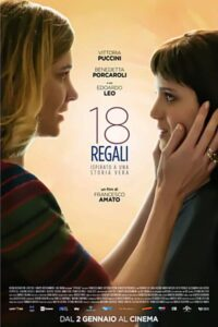 """Poster for the movie """"18 Presents"""""""